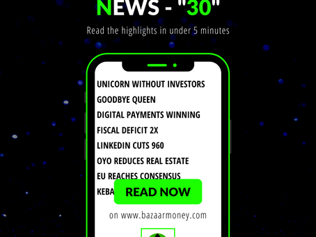 "TWIN - ""30"" Debt v/s GDP, LinkedIn cuts 960, Goodbye Queen, Kebab & Biryani,  Investor-less Unicorn!"