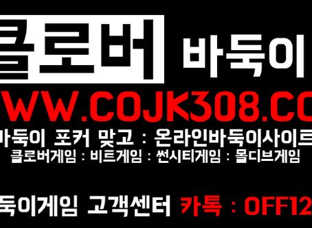 대한민국 최고등급SSS+ 바둑이게임