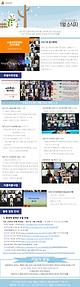 2021년 1월 소식지(온라인).png