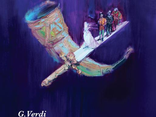 베르디 오페라 '에르나니', 27년 만에 국내 공연