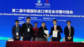第二回CIIE(中国国際輸入展覧会)の主会場で、北京首都農業・中国科学院の下の首農中国科学電商谷と戦略的パートナーシップを締結しました。