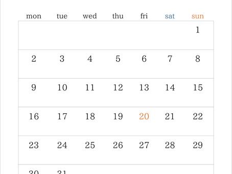 3月の臨時休業と定休日設定と店内リニューアルのお知らせ