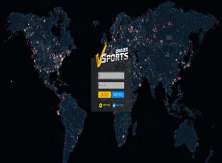 [먹튀검증] 브이스포츠 VSPORTS 먹튀확정