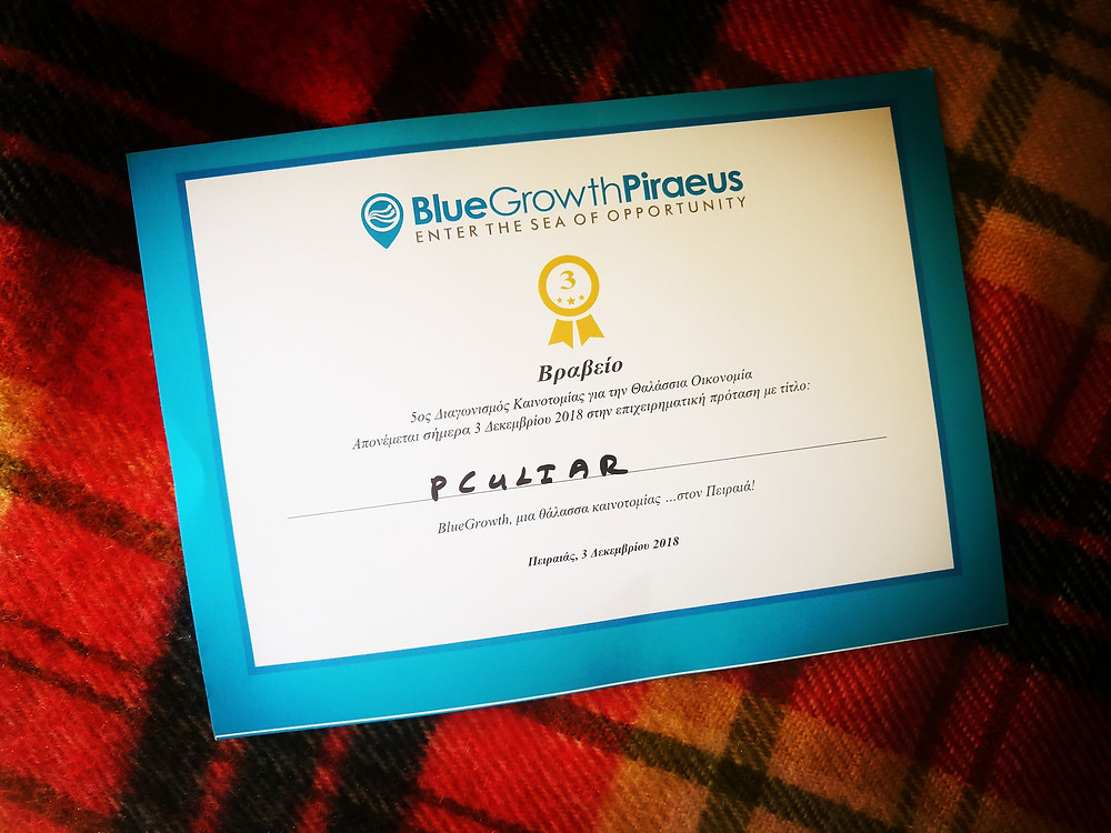 pculiar.com award on BlueGrowth competition