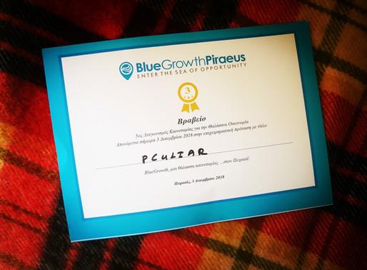 Award for pculiar.com