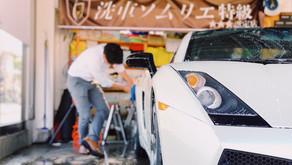 仮称〝洗車ソムリエ箱根店〟