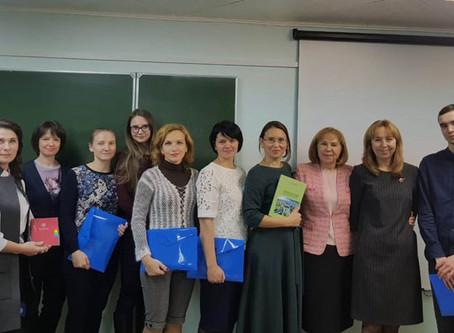Участие сотрудников СВКНИИ ДВО РАН в городском научно-практическом семинаре