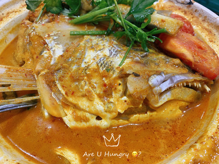 Singapore Hawker Food : Claypot Curry Fish Head