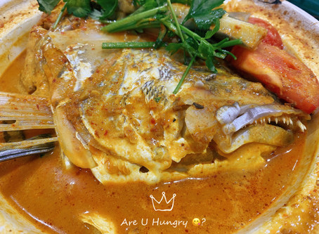 Singapore Hawker Food : Claypot Curry Fish Head