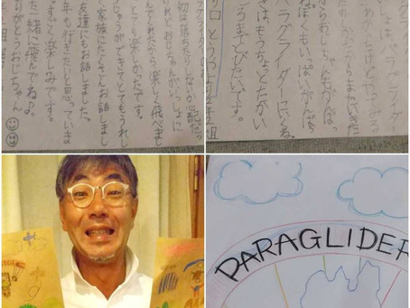 お手紙ありがとうm(_ _)m