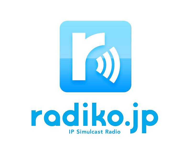 radikoホームページ