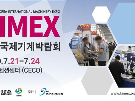KIMEX 한국국제기계박람회 참가