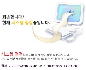 토토사이트 - 먹튀검증 - 스토어 [ soa34.com ] - 먹튀사이트 확정