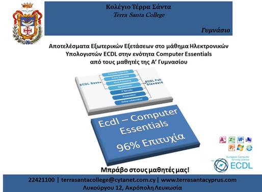 Αποτελέσματα Εξωτερικών Εξετάσεων ECDL Computer Essentials