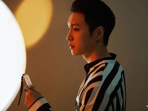 New single of Lay Zhang out today