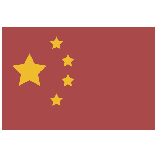 5728177 - china chinese country flag stars wuhan
