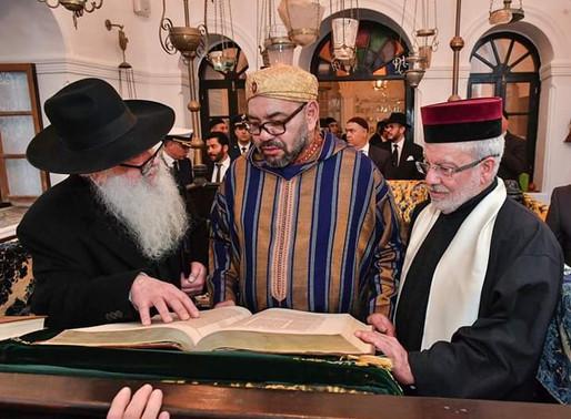 """מלך מרוקו בביקר ב""""בית דאכירה"""" - מרכז למורשת יהודית באסווירה"""