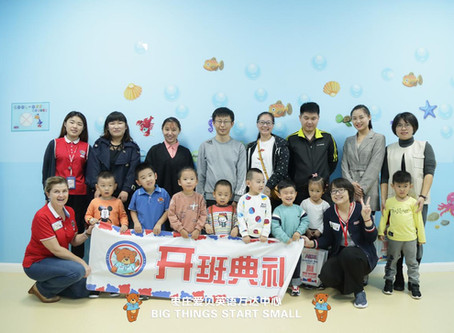 Life after the course - teaching in China