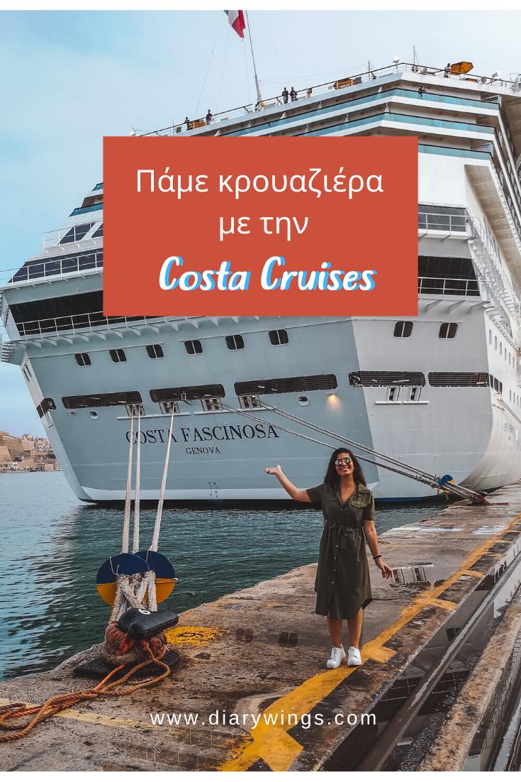 κρουαζιέρα  Costa Cruises diarywings