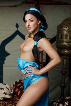 Amirah Adara Cosplay