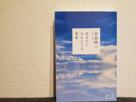 おすすめの本♪