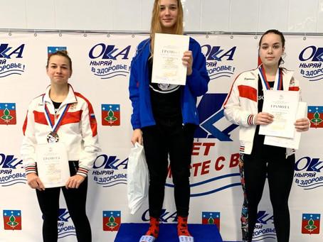 Чемпионат Московской области по подводному спорту