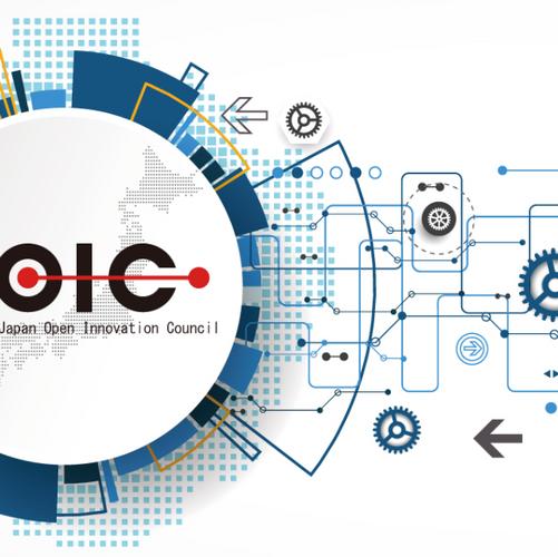 【JOIC】オープンイノベーション担当者向けワークショップ開催