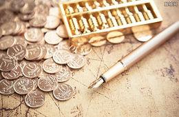 房地产、银行、保险、税务、理财、福利