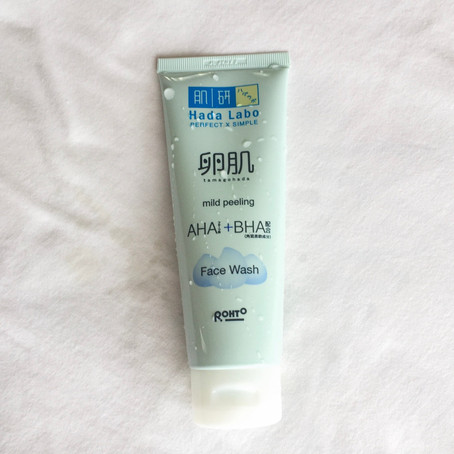 REVIEW: Hada Labo Tamagohada Mild Peeling Face Wash