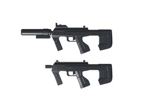 M7S Submachine Gun - (ODST SMG)