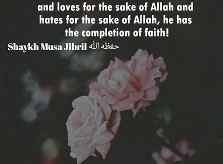 Leave it for the sake of Allah!