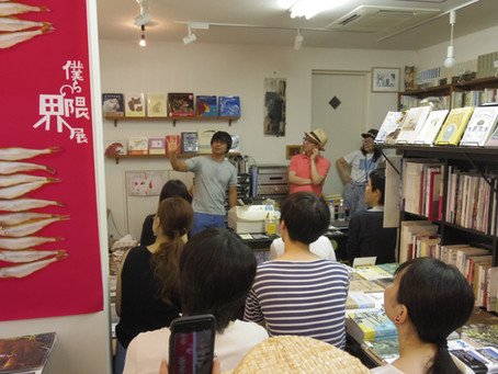 【授業レポート】北海道と京都とワンダーランド ようこそ、リトルプレスの世界