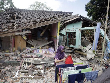 Invitation to Meeting: Earthquake Disaster Resilience and Architectural planning in Indonesia