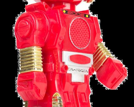 YOU'RE A ROBOT !