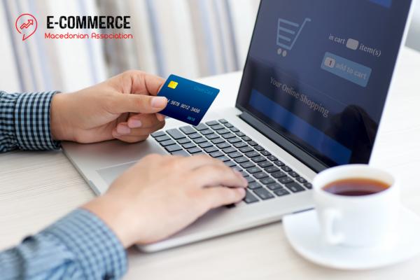 Асоцијација за електронска трговија на Македонија