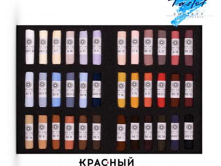 """Спонсоры """"Первой онлайн выставки"""""""