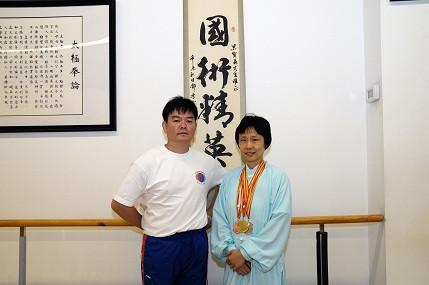 International Achievement for Ji Hong Tai Chi Richmond Hill