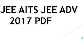 Fiitjee AITS papers 2019 download free pdf | FIITJEE RSM pdf free download