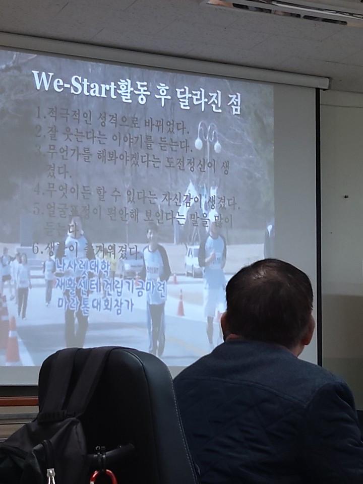 변화된 점을 설명 중인 박병근 참여자의 사진