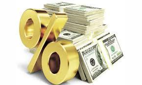 La suba de la tasa de interes. (Parte II)