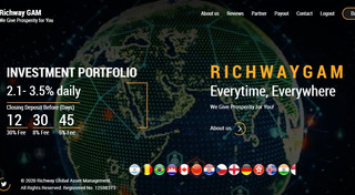 Richwaygam - скам, не вкладывать, отработал 18 дней.