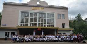 Церемония открытия Вузовского чемпионата РУТ (МИИТ) по стандартам Ворлдскиллс