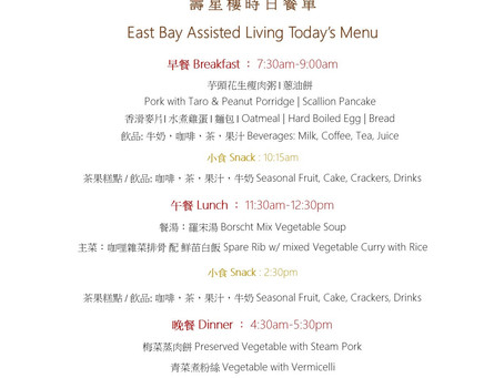 Today's Menu!!