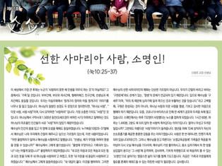 소담소담 67호(봄학기 1호)