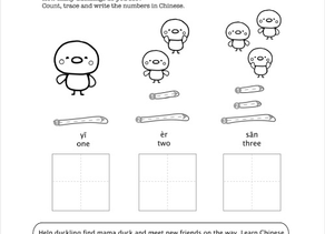 Free Worksheet: Where is mama duck? Chinese Numbers 1-3