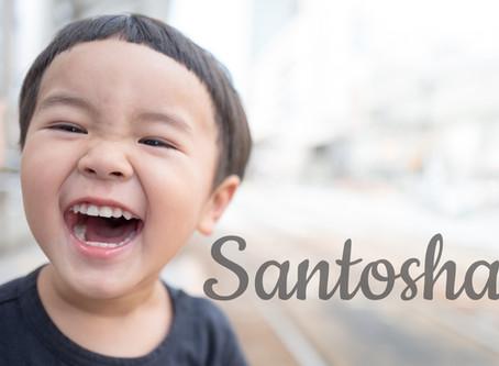 Felici nonostante tutto: Santosha