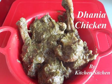 Dhania Chicken (Coriander Chicken)