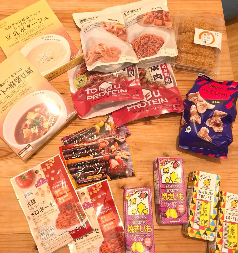AEON Max value Japan Vegan ヴィーガン