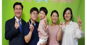 2020년 8월 새가족