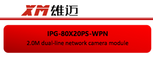 IPG-80X20PS-WPN IP Wi-Fi камера